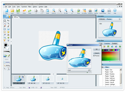 Full IconCool Studio screenshot