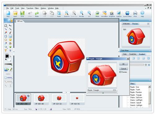 IconCool Studio screenshot