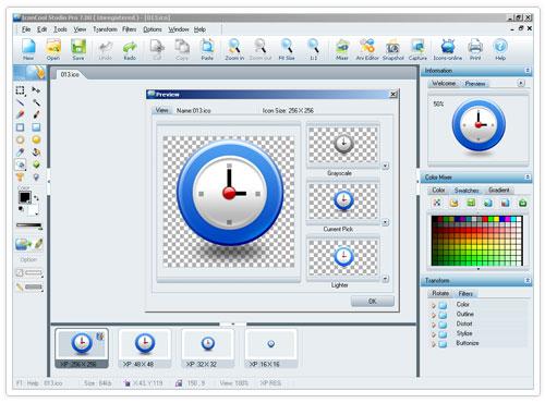 Full IconCool Studio Pro screenshot